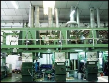 Depuración de gases para la industria de impresión en plástico